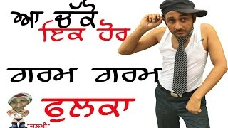 "Punjabi Funny Video Clip| Breaking News By ""Zulmy""