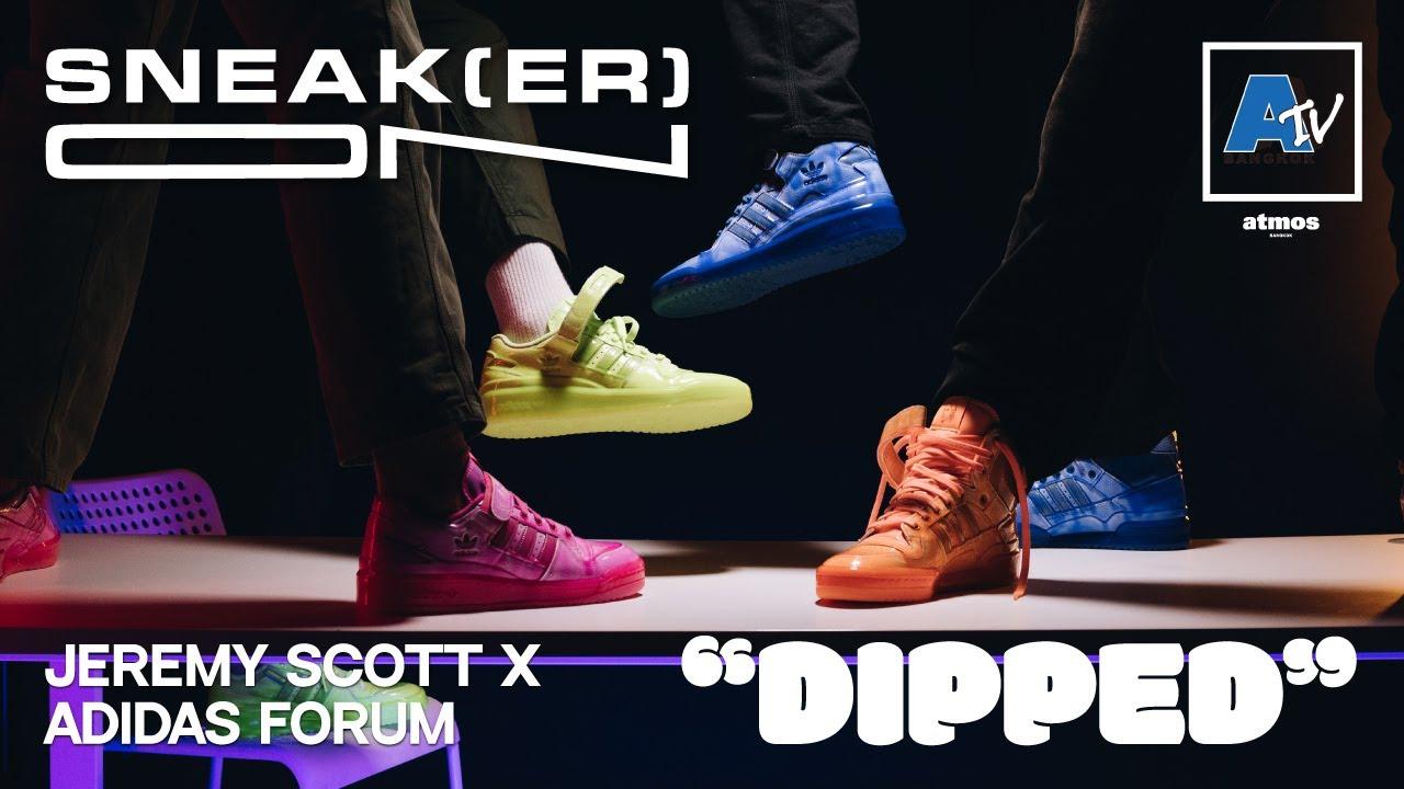ATV SNEAK(ER) ON EP.24 : JEREMY SCOTT x adidas Originals FORUM LOW DIPPED