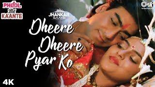 Dheere Dheere Pyar Ko (Jhankar) - Phool Aur Kaante | Alka Yagnik, Kumar Sanu | Ajay Devgn & Madhoo