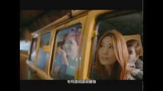 S.H.E「心還是熱的」MV 首播預告