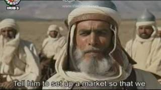 Mokhtarnameh episode 19   English Subtitle 1 of 4