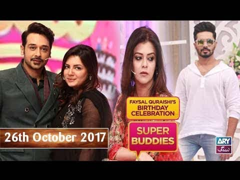 Salam Zindagi With Faysal Qureshi - 26th October 2017 - Ary Zindagi