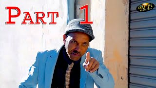 ሓለፋ - by Mebrahtu Solomun & Yohannes Habtegergish - New Eritrean comedy 2020 (Halefa) Part 1