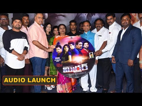 Mirror Movie Audio Launch Highlights || Latest Telugu Movies || Bhavani hd Movies