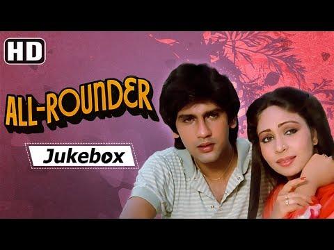 All Rounder (1984) Songs | Kumar Gaurav - Rati Agnihotri | Hits of 80's | Bollywood Hindi Songs [HD]
