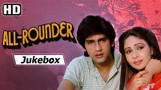 All Rounder (1984) Songs   Kumar Gaurav - Rati Agnihotri   Hits of 80s   Bollywood Hindi Songs [HD]