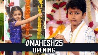 Mahesh Babu & Vamsi Paidipally Movie Opening | #Mahesh25 | TFPC