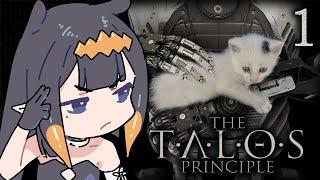 【The Talos Principle】 THINK INA THINK