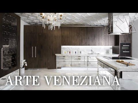 ArteVeneziana – Итальянские кухни – CUCINE.RU