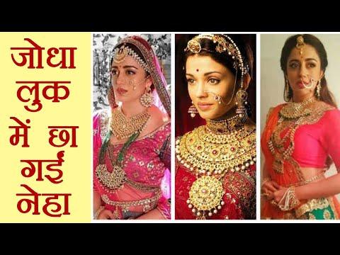 Aishwarya Rai के Jodha Akbar वाले LOOK में खूबसूरत दिखी Actress Neha Pendse   Boldsky thumbnail