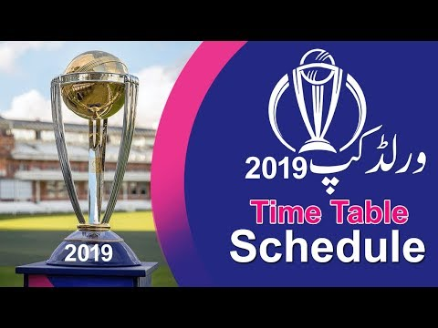 India matches world cup 2019 tickets