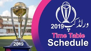 ICC World Cup 2019 Schedule |  Teams, Groups, Tickets, Squad Full Fixtures CWC19