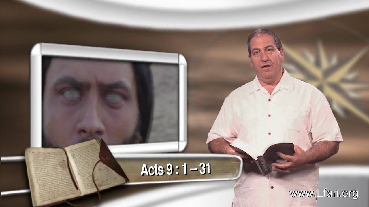 Day to Day (#25) - The Conversion of Saul of Tarsus