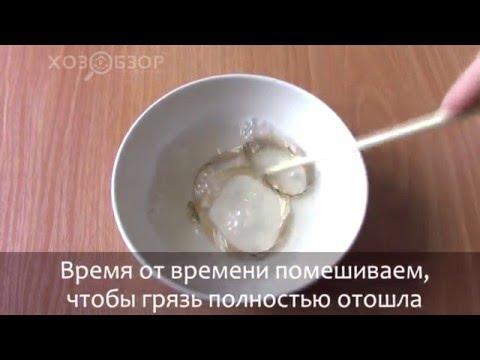 Как почистить золотую цепочку