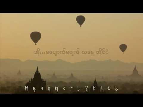 Zaw Win Htut   Ma Har LYRICS ေဇာ္၀င္းထြဋ္   မဟာ