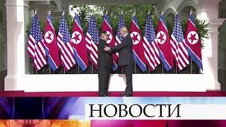 Во Вьетнаме готовятся к саммиту США-Северная Корея.