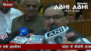 Gambar cover Nadda का Attack, नैतिकता के आधार पर इस्तीफा दें virbhadra