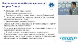 17 августа 10:00 Синий шатёр Образовательная      программа   'Макроэкономика'