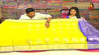 Light Weight Soft Silk With Leaf Design Saree | New Arrivals | Vanitha TV