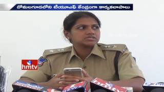 Kamareddy Dist SP Swetha Reddy Speaks to Media | Arrested 7 Jana Shakti Activists | HMTV