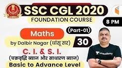 8:00 PM - SSC CGL 2020-21   Maths by Dhasu Sir   Compound Interest & Simple Interest (Part-1)