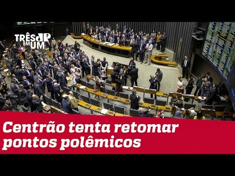 Centrão retoma pontos polêmicos em votação do 'fundão eleitoral'