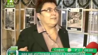 Избраха проекта за строителство на новата библиотека във Варна