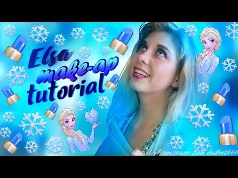 """Я ЭЛЬЗА! Как стать Эльзой?! """"Холодное сердце 2"""" !"""