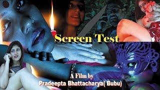 Screen Test I Movie Trailer I Bangla Hot Movie I 2015 I