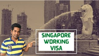 How To Get Singapore Job And procedure | சிங்கப்பூர் வேலை விசா பற்றிய விவரம்