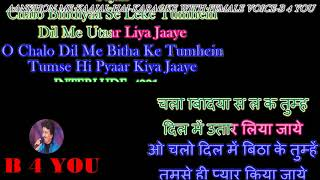 Aankhon Me Kaajal Hai Karaoke Only For Male With Lyrics Eng.& हिंदी