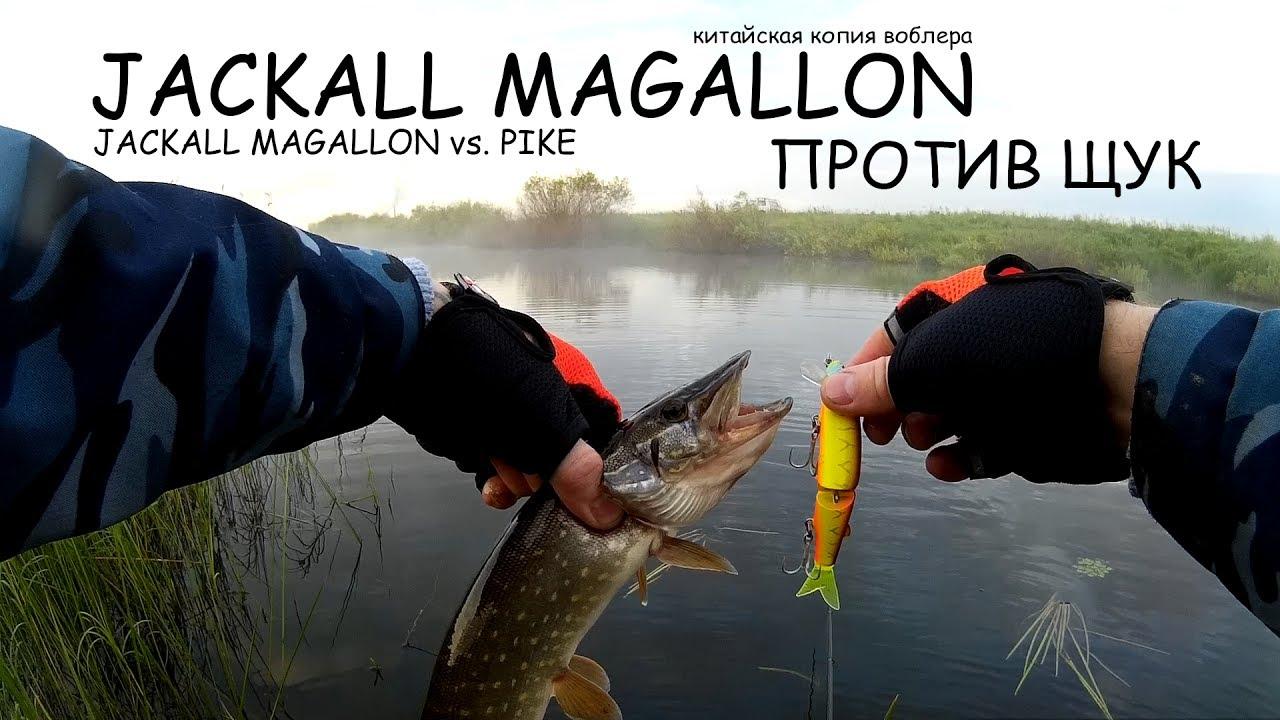 manglik meci de fabricare)