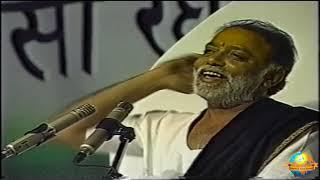 Day 8 - Manas Bhagati Sutra (Part 3) | Ram Katha 556 - Toronto | 08/07/2000 | Morari Bapu
