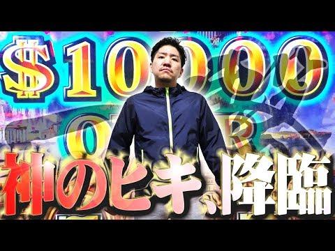 ワロスが凱旋で10万円入れた結果【SEVEN'S TV#167】