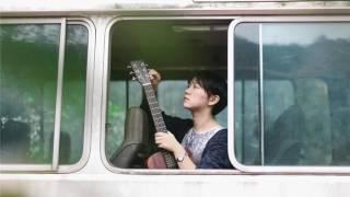 【HD】謝春花 - 這一天我什麼都不想幹 [新歌][動畫《女生宿舍日常》片尾曲][完整高清音質] Girls Dormitories Daily Theme Song