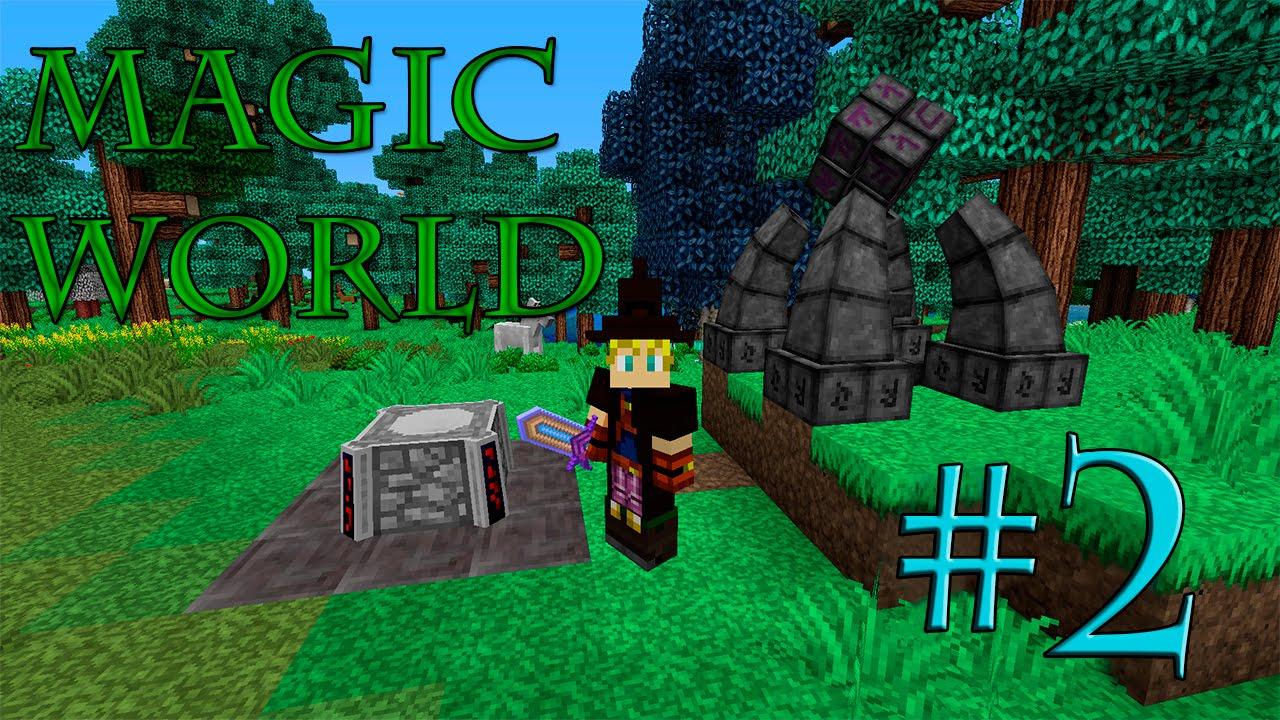 мир магии 2