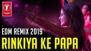 Rinkiya Ke Papa Remix Free MP3 Song Download 320 Kbps
