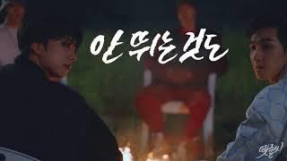 세븐틴(Seventeen) 신곡 레프트&라이트( 'Left & Right' )헌정 캘리그라피(calligra…