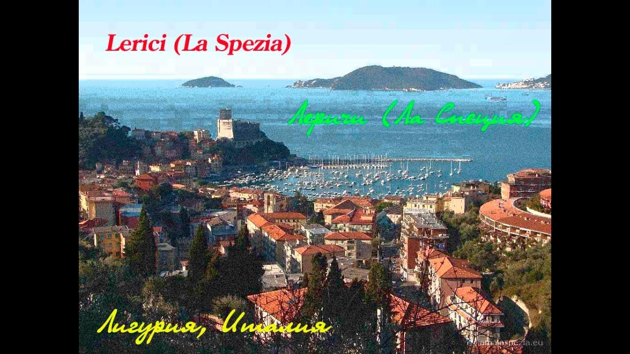 Lerici La Spezia       YouTube