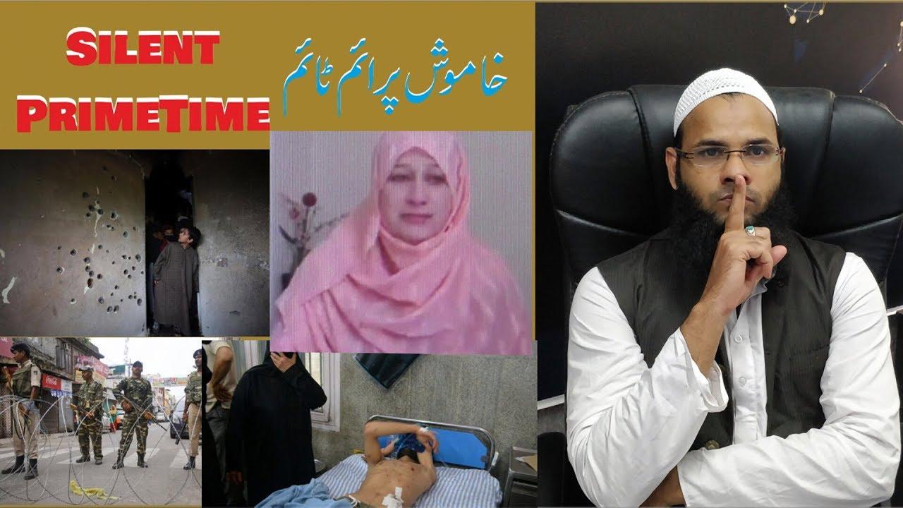 #PrimeTime (Silent/Khamosh) Kashmir se aayi dil dehladeni wali Viral Videos:Bezameeraun ke Naam