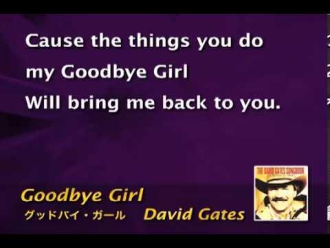 Goodbye Girl HQ ♬ karaoke   David Gates
