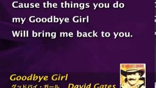 Goodbye Girl HQ ♬ karaoke   David Gates