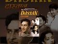 Dastan 1950 Raj Kapoor Suraiya Full Bollywood Hindi Movie Rare Superhit Old Film mp3