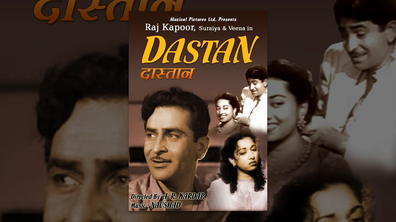 old hindi movies