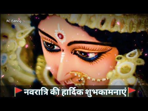 navratri-special-|-maa-durga-whatsapp-status-|-maa-durga-status-2019💐