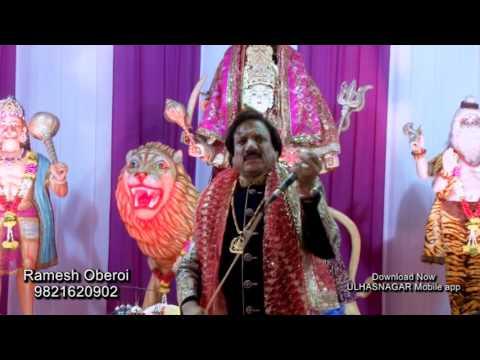 Ramesh Oberoi Mata Song Bin Pyar Ke Mein Tarsu