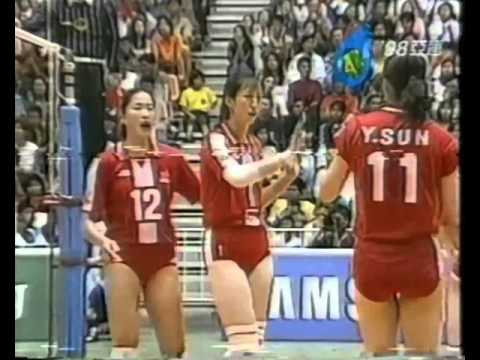 1998 Asian Games Volleyball  Collection