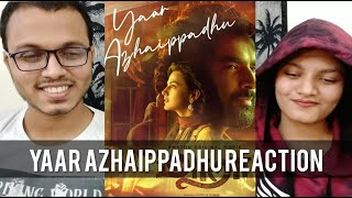 Maara | Yaar Azhaippadhu Song Lyric Video | Ghibran | Thamarai | Sid Sriram | RECit Reactions