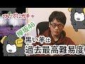 欅坂46「黒い羊」MV 過去最強のコンテンポラリーダンス!超戦士は踊れない!