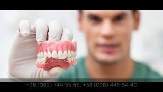 вылечить лечить отбелить отреставрировать зубы протезирование зубов недорого Днепропетровск(http://brillion-club.com/partner/8825 Качественное, профессиональное лечение зубов. Реставрация, протезирование зубов в..., 2016-01-13T08:32:50.000Z)